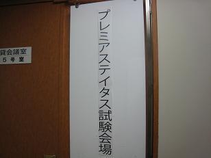 IMG_2180-2.JPG